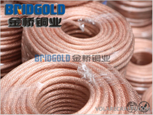 BGTJRV(X) Type Insulated Flexible Copper Stranded Wires